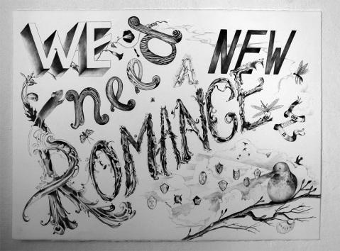 new_romance2